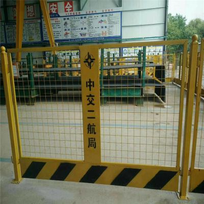 施工电梯门护栏 基坑护栏网价格 基坑安全护栏