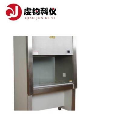 【上海虔钧】BHC-1600IIB2生物安全柜(轻触型开关)表面光滑无尘,台板敷设不锈钢板