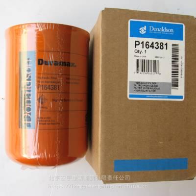 内蒙不锈钢 液压滤芯型号P600325 机油滤芯 燃油滤芯 空气滤芯