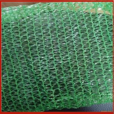 遮阳网成都 遮阳网用几针的 绿色防尘盖土网批发