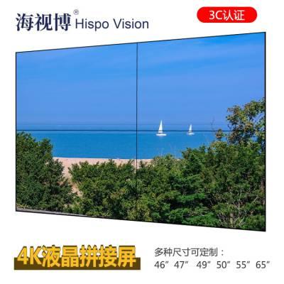 工业显示拼接屏监视器,4K高清液晶拼接屏监视器,大屏拼接电视墙