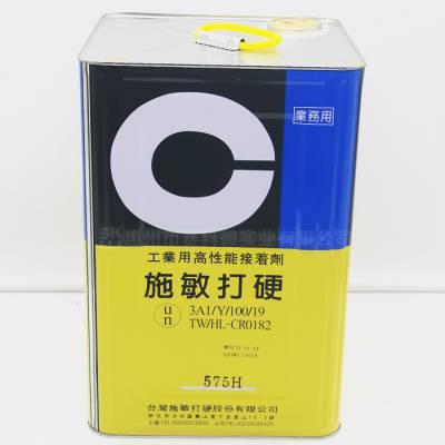 常州电子零件密封材料粘接胶水-赛科微台湾施敏打硬575H