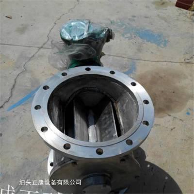 南京关风机星形卸料器电话 卸灰阀 厂家直销质保一年