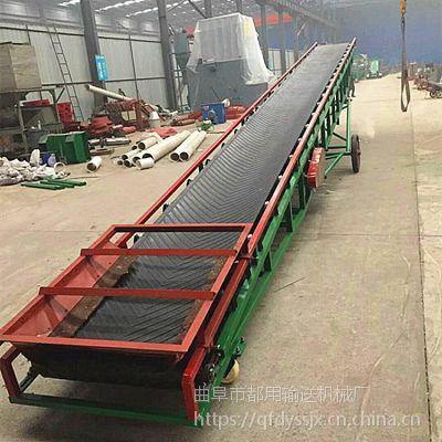 矿石碎石渣输送机 200米长距离输送机定做 草捆装卸车皮带机