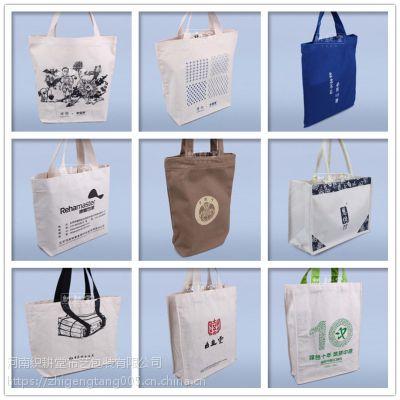 河南手提袋生产厂家 定做麻布礼品袋定做麻布酒袋 定做钧瓷包装袋