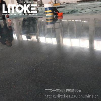 锂基水泥密封固化剂 彩色透明液态硬化剂 力特克粉状固化剂 生产厂家
