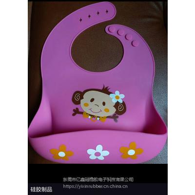 时尚儿童硅胶口水袋 时尚母婴硅胶用品