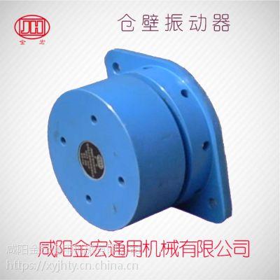 供应仓壁振动器 振动器 电磁振动器 电压调压器 下料振动器 ZDQ10
