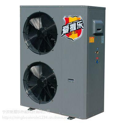 爱握乐家用型5匹超低温冷暖机组