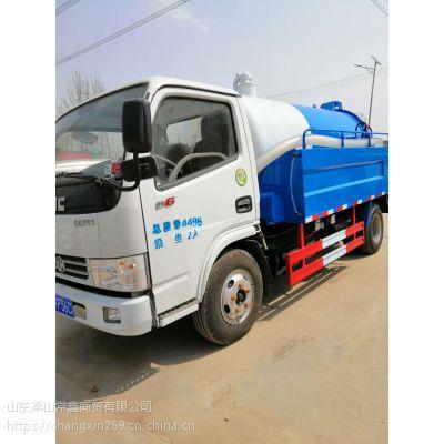国五东风多利卡蓝牌吸污车5方4吨8吨抽粪车疏通清洗吸污车