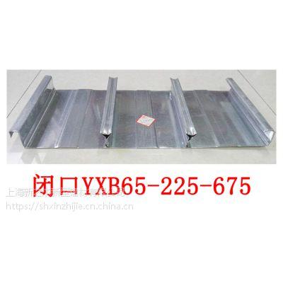 盐城Q235材质镀锌压型钢板YXB65-225-675型闭口楼承板生产厂家
