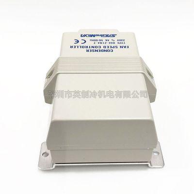 saglnomlya鹭宫冷凝器风扇转速控制器RGE-Z1N4-7风扇调速器 压力控制器