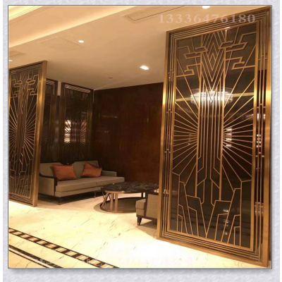 佛山 不锈钢屏风 304玫瑰金 酒店大堂玄关隔断屏风 厂家加工定制