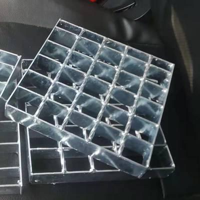 直销热镀锌钢格栅板_下水沟盖板批发工厂_现货供应