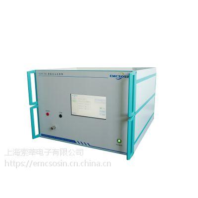 EMCSOSIN电磁兼容抗扰度测试 雷击浪涌发生器 SUR 700 信号发生器厂家直销