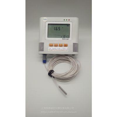 上海发泰高精度温度记录仪L93-1+,上海自动温度记录仪