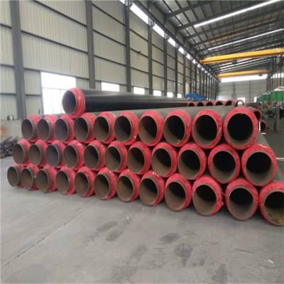四川省钢套钢复合蒸汽保温管销售厂家,自贡市预制直埋保温管报价
