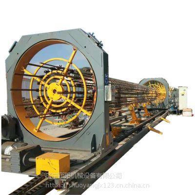 济宁硕阳YGT2500-12M全自动钢筋笼滚焊机