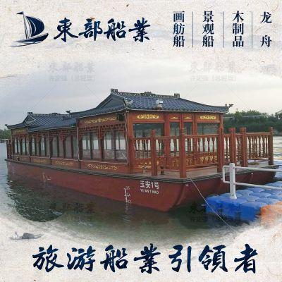 大型景区观光船 定制单层餐饮画舫船 水上休闲旅游木船