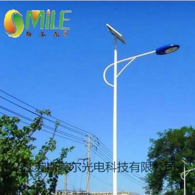 江苏锂电池太阳能路灯厂家/价格
