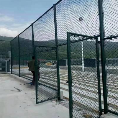 球场铁丝围网 球场钢丝围网 室外篮球场围栏