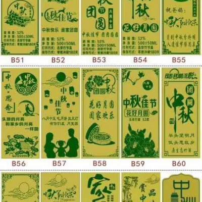 活竹酒生产厂家|特产竹子酒|竹林里面的酒