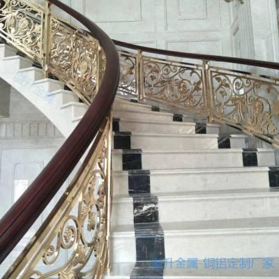 天津品质铜楼梯扶手订做