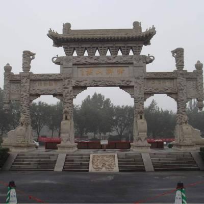 乡村入口标志牌坊 石材雕刻大门坊-质量保证