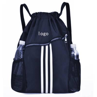 2020展会礼品定制可定制logo双肩包背包广告包定做