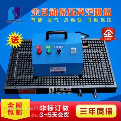 CNC自动保压真空吸盘 气动吸盘夹盘磁盘加工定位吸持工件控制器
