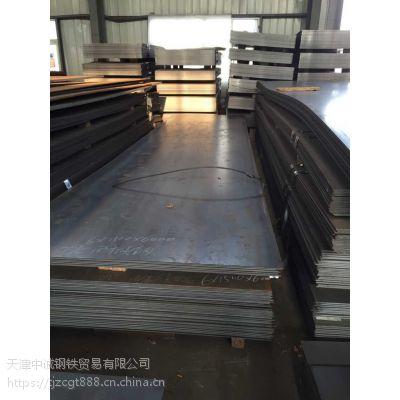 供应~~S355J2W耐候钢板,耐候板》安钢订购