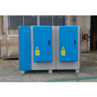 等离子废气处理设备除臭环保设备