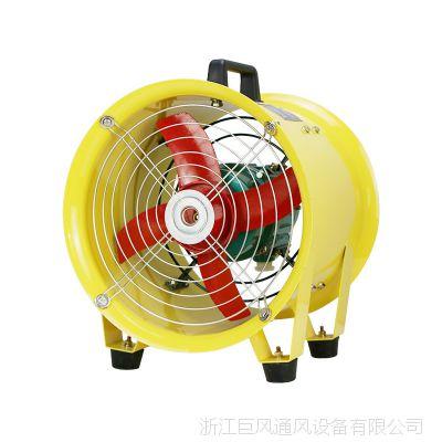 厂用SFT-300 220V手提式安全防爆轴流通风机 手提便携通风机