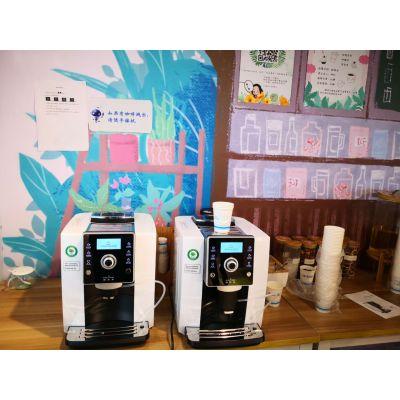 北京展会咖啡机租赁方案