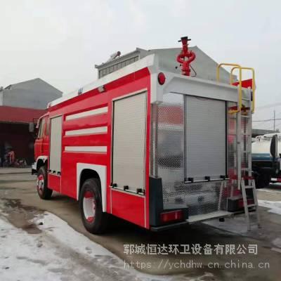 东风145消防车 恒达环卫10吨大型水罐消防车支持定制