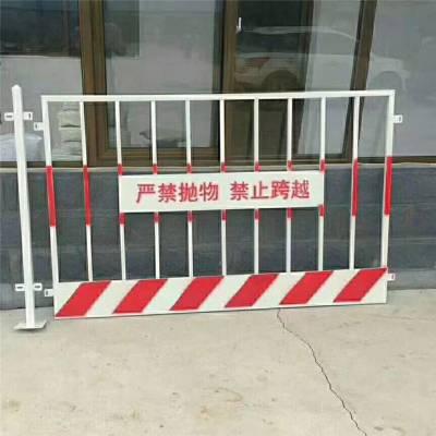 地铁基坑防护栏图片 基坑围护栏杆 厂房内隔离栏