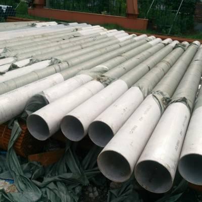 河南不锈钢管厂家直销_小口径不锈钢管