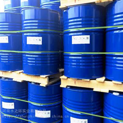 NPEL-127E环氧树脂双酚A型环氧树脂 低粘度标准型电子级树脂