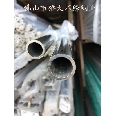 不锈钢圆管304 管材装饰薄壁焊管精密抛光管子焊接钢管1米零切