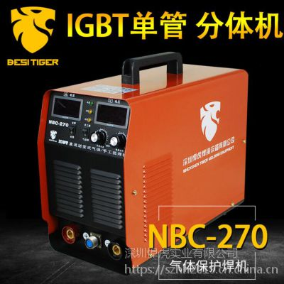 厂家直销二氧化碳气体保护焊机NBC-270