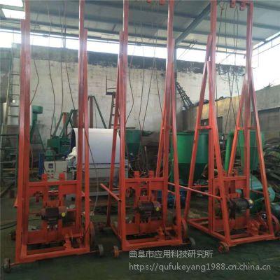 山东科阳专业生产地基钎探机电动钎探机工地测地基仪器