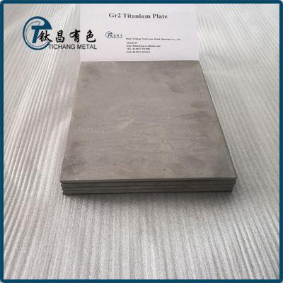 供应钛及钛合金板材,钛板生产。