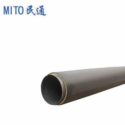 民通定制 DN20~320 河北聚氨酯保温管供应