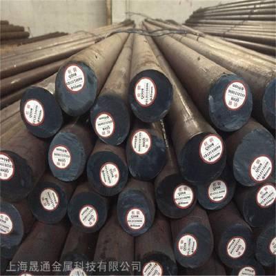 供应Cr9SiMo合金结构钢 优质Cr9SiMo渗透钢板 冷拉圆钢 圆棒可定制零售