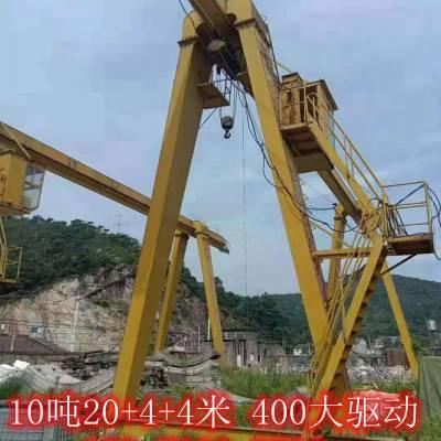 一手货10吨20+4+4米MH型包厢二手龙门吊 低价设备正常使用