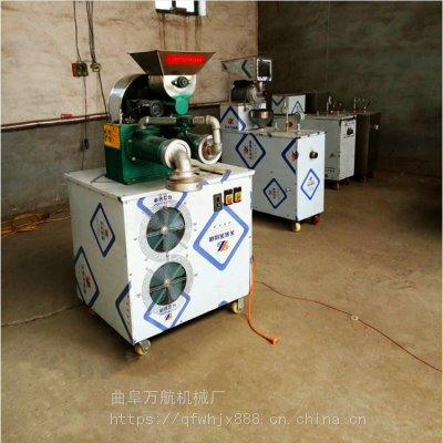 环保耐用自熟玉米面条机 全自动玉米面条机