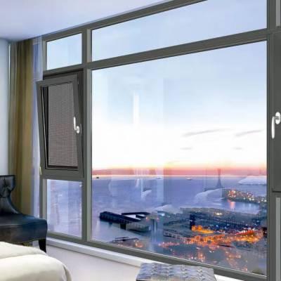 金意享隔音断桥铝合金平开窗 防风 隔热 中空玻璃平开窗