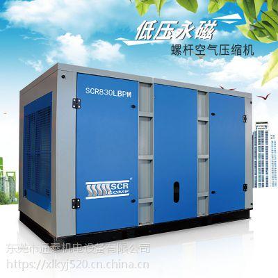 斯可络低压SCR1200LBPM空气压缩机 整机1级能效 永磁变频螺杆式空压机