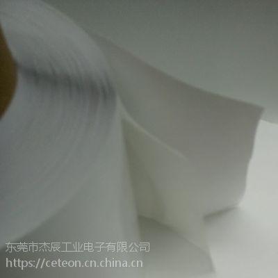 tesa60996 130um 棉纸双面胶利于泡棉PORON贴合模切