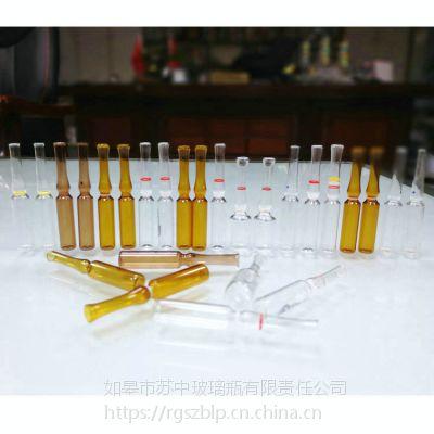 透明棕色玻璃安瓿瓶曲颈易折中硼硅安瓶异形针剂瓶精华素安瓶1ml2ml5ml